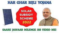 Solar subsidy 2018 | Best solar company | how many appliances | All solar related questions answered