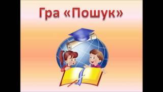 Урок-майстерня української мови