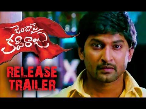 Janda Pai Kapiraju Full Movie Telugu 21