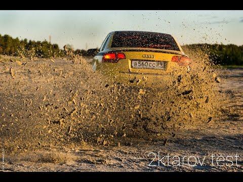 2KtarovTEST - Audi a4 dtm VS mitsubishi VR4