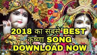 Dhara To Baha Rahi Hai Shree Radha Nam Ki    ringtones