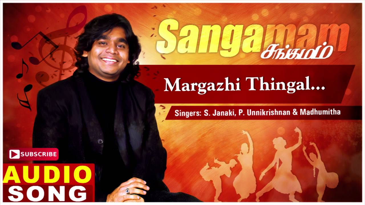 margazhi thingal madhi niraindha song mp3