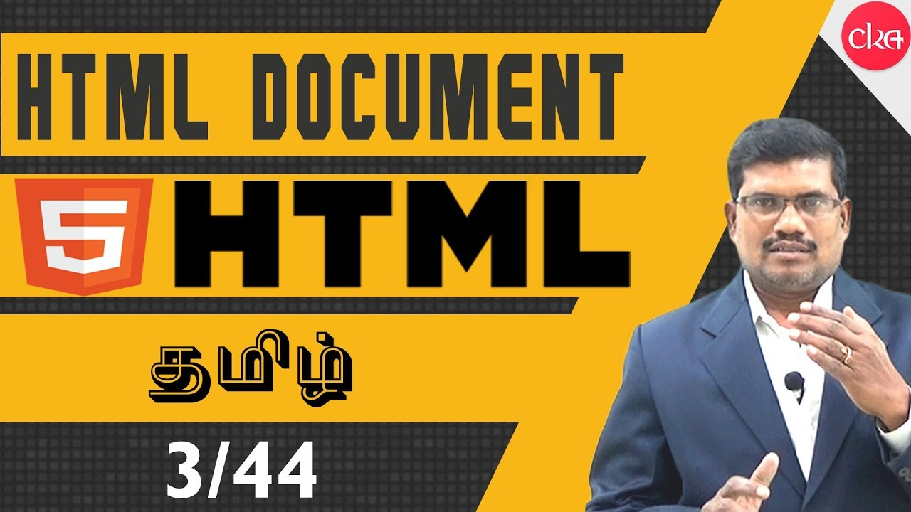 3 Html Document