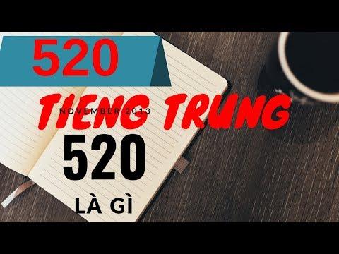 520 là gì - tiếng Trung 520 là gì?