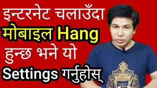In Nepali How To Solve Mobile Hang Problem While Browsing Internet In Mobile