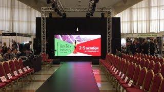 Открытие Международной выставки-ярмарки «BelTexIndustry — 2018» - СТРИМ