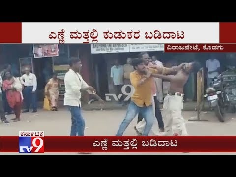 Drunk Men Funny Fight In Public In Madikeri, Karnataka
