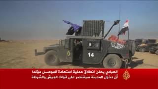فيديو..القوات العراقية تسمح لداعش بالانسحاب نحو سوريا