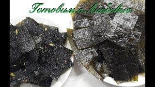 чипсы Нори. Зеленые чипсы. Чипсы из водорослей. Вкусные и полезные