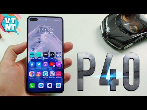 Huawei P40 Обзор! Большой тест камер! Стоит ли покупать?