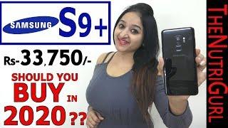 Samsung Galaxy S9+ Should You Buy In 2020 ??