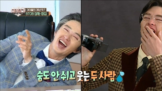 【TVPP】Sung-jae,Chang-sub(BTOB) - Two funny old faces, 성재,창섭(비투비) - 평소와 다른 두 얼굴 @Future Diary