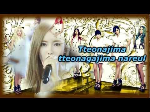 T-ara - Don't leave 떠나지마 karaoke instrumental