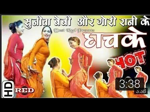 Download Komal choudhary new dance 2019  Sapna choudhary ko be Kiya fall desi Live