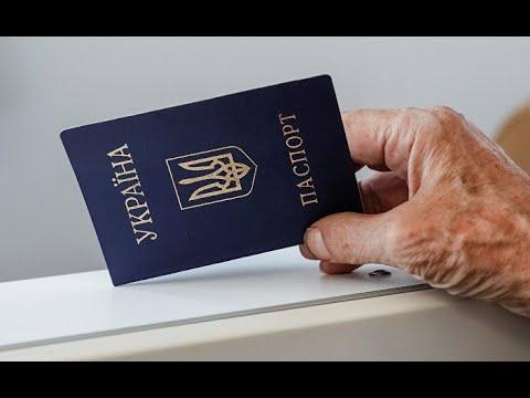 Паспортная идея Зеленского: что следует требовать у россиян за украинское гражданство (Depo.ua, Укра