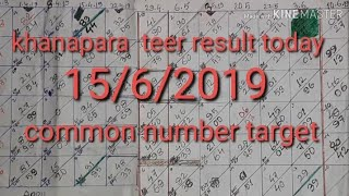 khanapara teer result today.15/6/2019 common// number// target