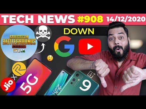 PUBG Mobile India APK Links ☠️, Google /YouTube DOWN,Jio x realme 5G Phones,OnePlus 9 Images-#TTN908