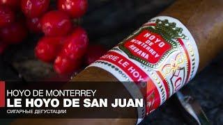Обзор сигары Hoyo de Monterrey Le Hoyo de San Juan Гаванские сигары - Куба - Отзывы и обзоры