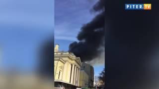 В центре Москвы крупный пожар!