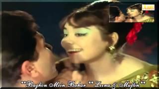 Baghon Mein Bahar Hai...Leena & Muftin