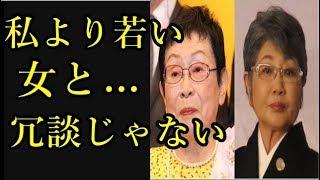 脚本家の橋田壽賀子氏(92)と女優の泉ピン子(70)が3日放送のテ...