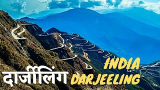 Darjeeling Himalayas India- Misty Mountain, Heritage Railway, Kangchenjunga Peak *HD*