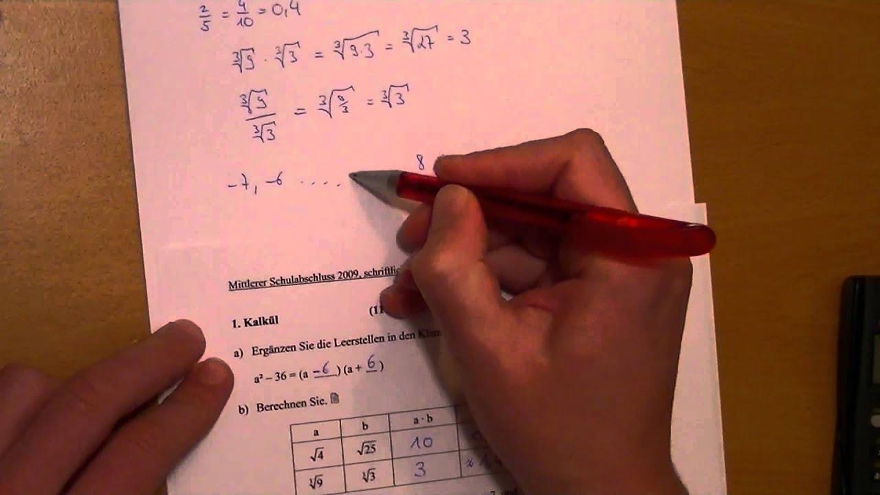 Old Fashioned Vedische Mathematik Arbeitsblatt Adornment ...