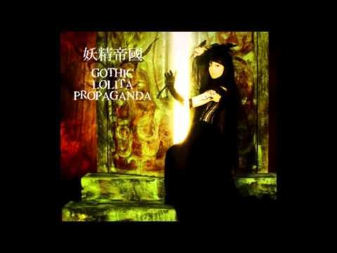 Yousei Teikoku - GOTHIC LOLITA PROPAGANDA [FULL ALBUM]