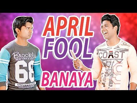 April Fool Banaya | Hindi Comedy Video | Pakau TV Channel