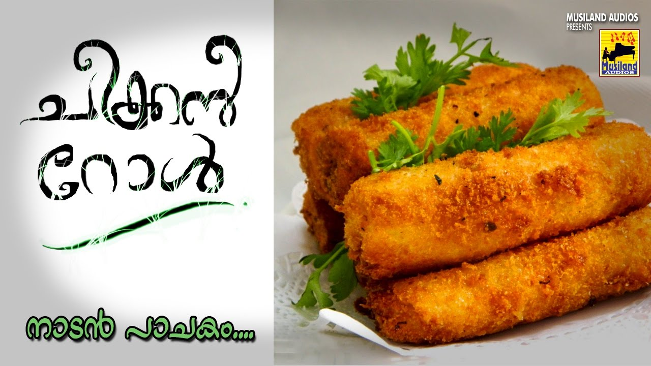 how to make chicken roll in malayalam