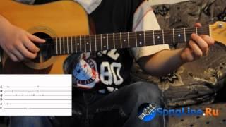 Noiz Mc - Мое море видео урок на гитаре.wmv