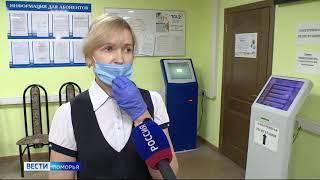 Более миллиарда рублей задолжали жители Архангельска и Северодвинска за отопление и горячую воду