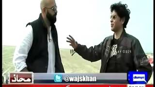 Mahaaz Wajahat Saeed Khan kay Sath - 16 January 2016 | Shehzad Roy