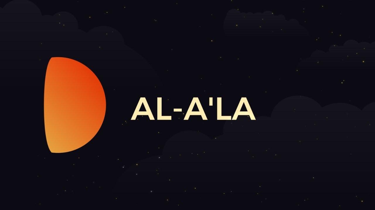 Surah Al-A'la - Part 1 - Day 10 - Ramadan with the Quran