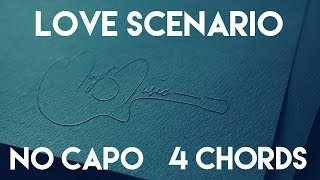 How To Play LOVE SCENARIO by iKON | No Capo (4 Chords) Guitar Lesson