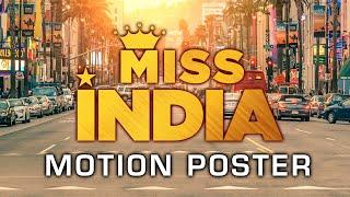 Miss India တရားဝင်ရုပ်ရှင်ပိုစတာ Keerthy Suresh, Jagapathi Babu, Rajendra Prasad