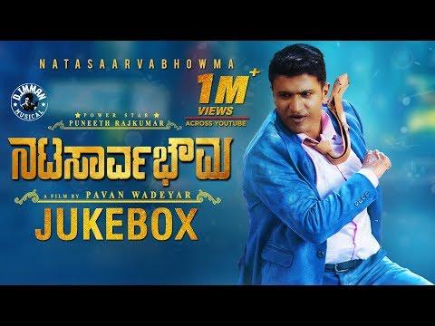 natasaarvabhowma-songs-jukebox-|-puneeth-rajkumar,-rachita-ram-|-d-imman-|-pavan-wadeyar