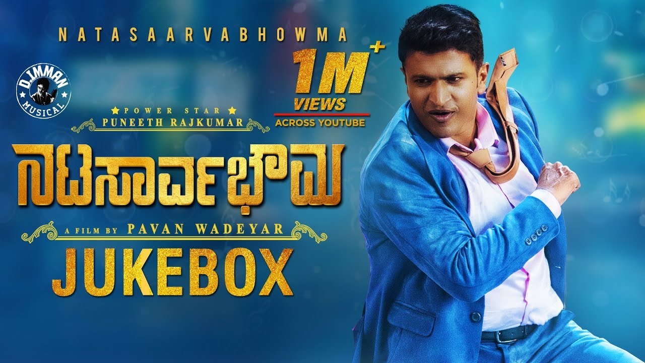 Puneeth rajkumar ram film full movie kannada