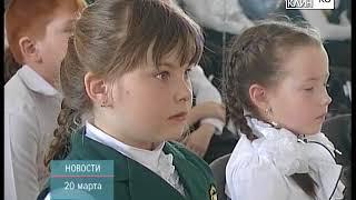 ТНТ-Поиск: Урок экологии и раздельного  сбора мусора в Малеевской школе