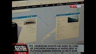 SONA: PCG, sinubukang hanapin ang barko ng China na sinasabing bumangga at nagpalubog sa ...