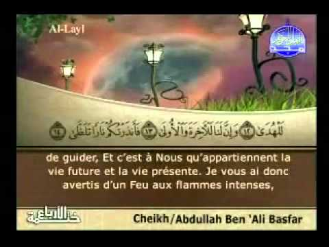 extraordinary---surah-92-al-layl-,-traduction-سورة-الليل-par-sh.abdullah-basfar.flv