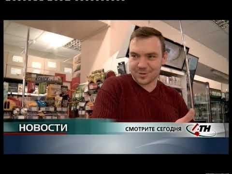 АТН Харьков: Новости АТН - 17.04.2019