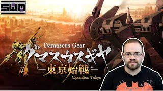 damascus Gear Operation Tokyo Nintendo Switch Gameplay