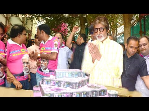 INSIDE Amitabh Bachchan's Bunglow JALSA 74th Birthday Celebrations Full Video HD