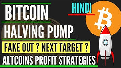 Bitcoin Price Massive Halving Pump | BTC and Altcoins latest Price Updates News Hindi