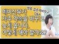 4.무료웹툰사이트 W툰 초인