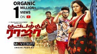 Kuppatthu Raja - Sneak Peek 02 | GV Prakash, R Parthiban, Poonam Bajwa, Directed by Baba Bhaskar