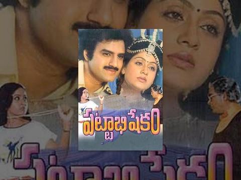 Pattabhishekam Telugu Full Length Movie    Balakrishna, Vijayashanthi