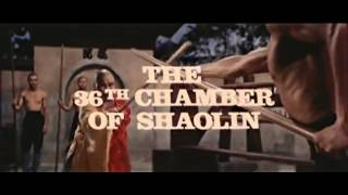 The 36th Chamber of Shaolin (1978) original trailer