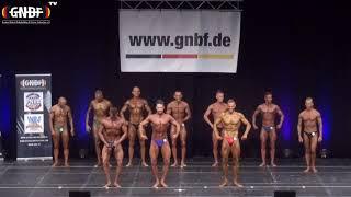 Männer Athletik 16. GNBF Deutsche Meisterschaft 2019